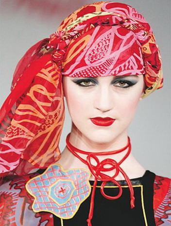 maquillage style reine égyptienne